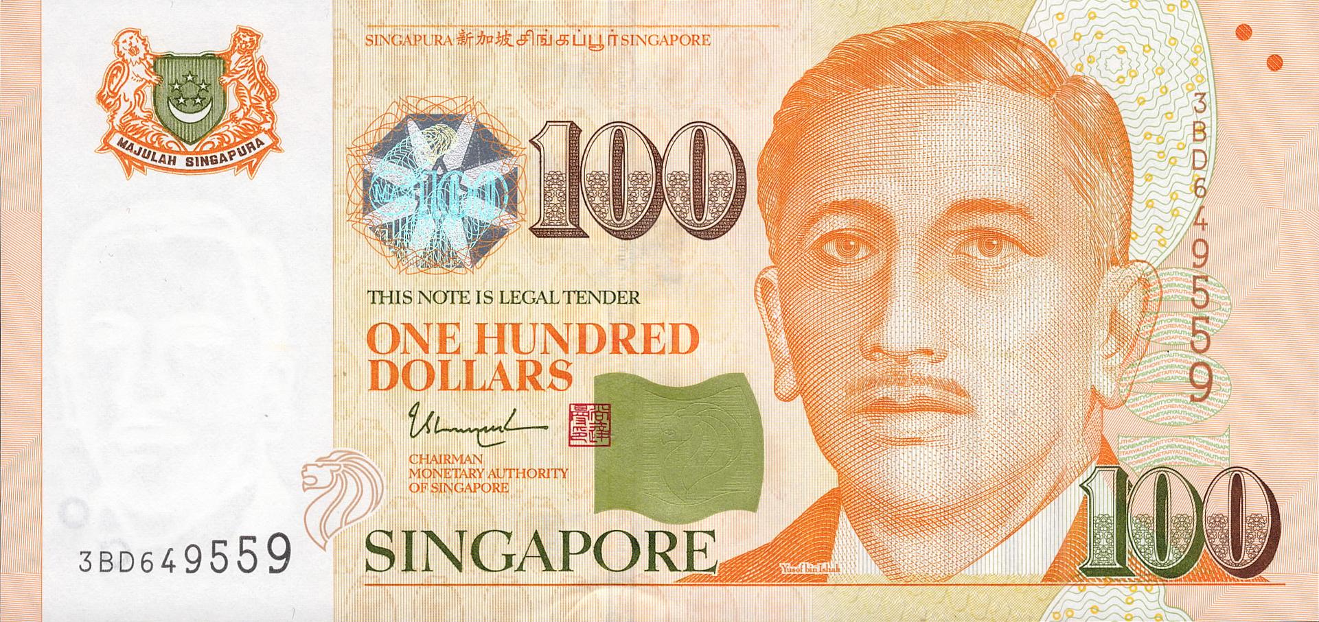 Singapore New Symbol Three Stars 100 Dollar Note B206h Confirmed Banknotenews