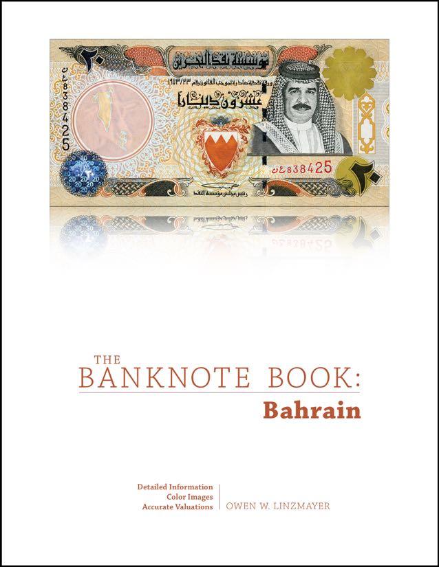 Bahrain-cover-new.jpg