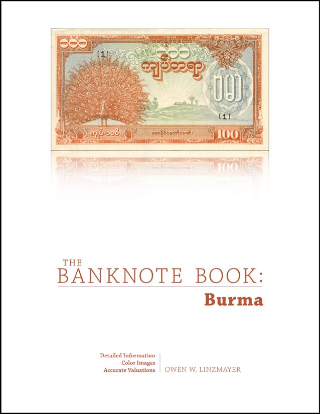 Burma-cover-new.jpg