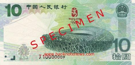 China_10_2008.00.00_f.jpg