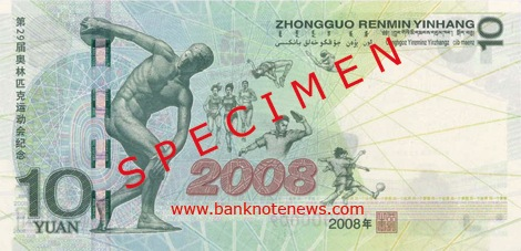 China_10_2008.00.00_r.jpg