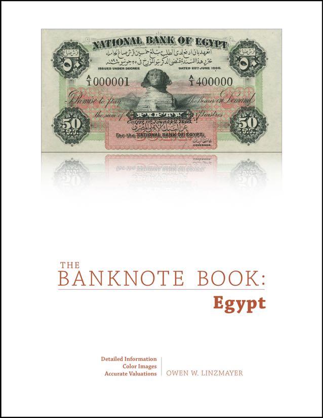 Egypt-cover-new.jpg