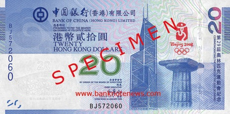 Hong_Kong_20_2008.01.01_f.jpg