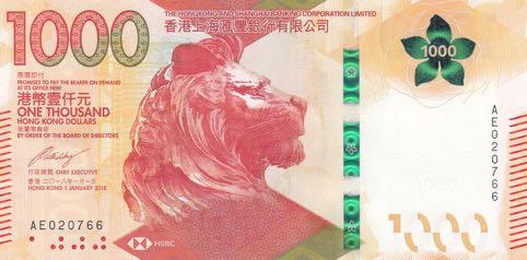 Hong_Kong_HSBC_1000_dollars_2018.01.01_B500_PNL_AE_020766_f.jpg