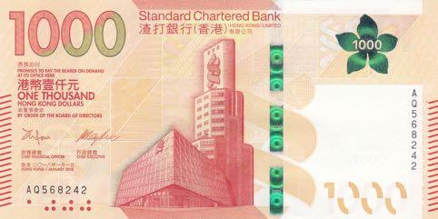 Hong_Kong_SCB_1000_dollars_2018.01.01_B427a_PNL_AQ_568242_f.jpg