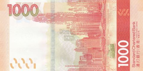 Hong_Kong_SCB_1000_dollars_2018.01.01_B427a_PNL_AQ_568242_r.jpg