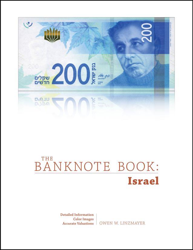 Israel-cover-new.jpg