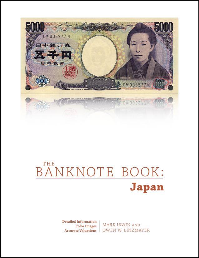 Japan-cover-new.jpg