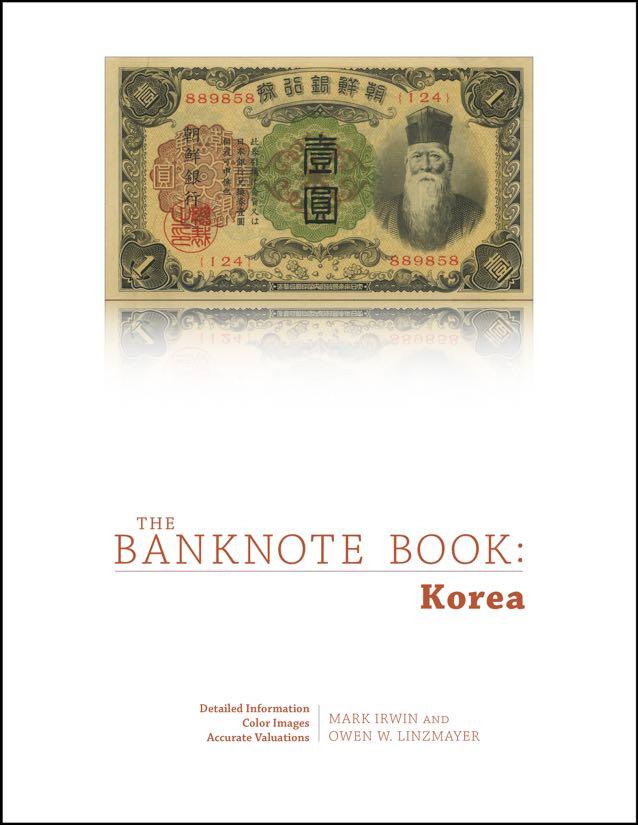 Korea-cover-new.jpg