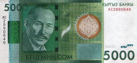 Kyrgyzstan_KB_5000_com_2016.00.00_B233a_PNL_AC_2890840_f.jpg