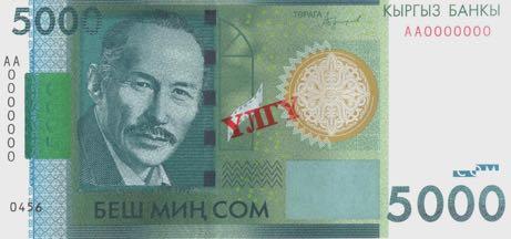 Kyrgyzstan_KB_5000_com_2018.00.00_B233as_PNLs_AA_0000000_0456_f.jpg