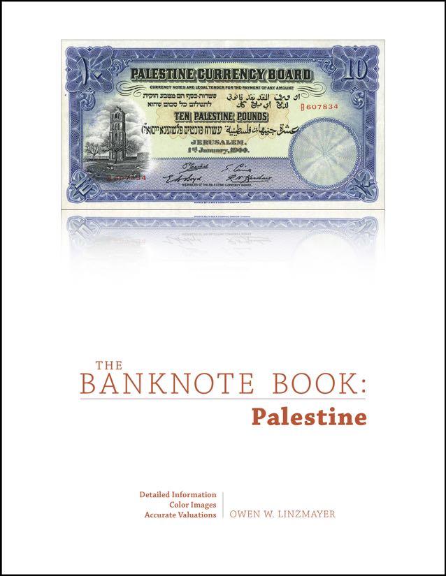 Palestine-cover-new.jpg