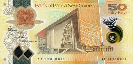 Papua_New_Guinea_BPNG_50_kina_2017.00.00_B158a_PNL_AA_17_000017_f.jpg