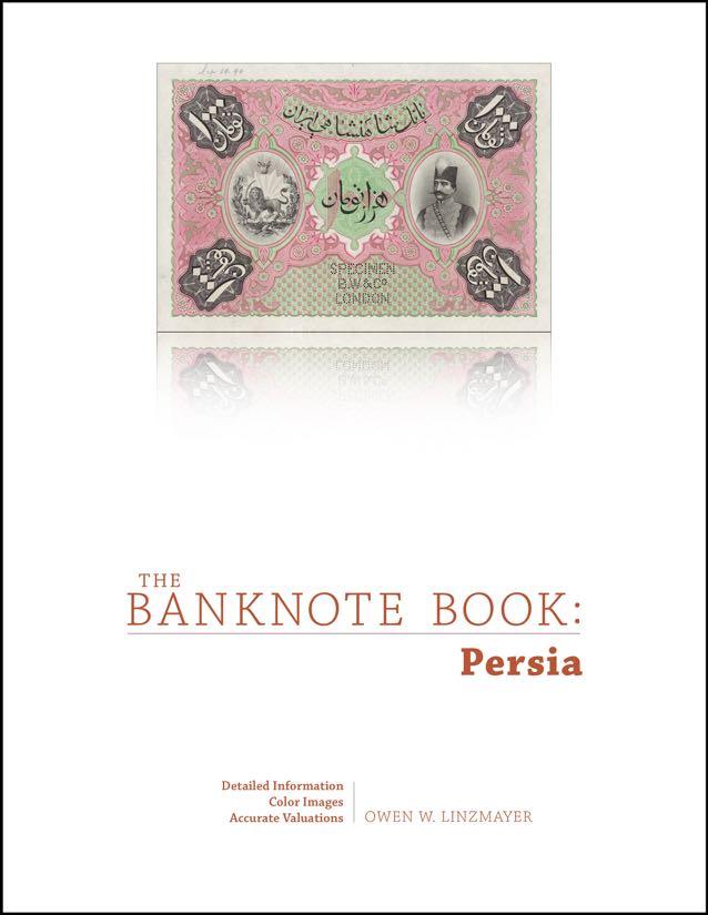 Persia-cover-new.jpg
