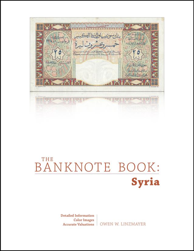 Syria-cover-new.jpg