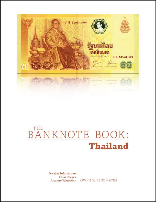 Thailand-cover-new.jpg