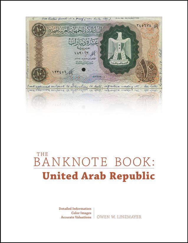 United-Arab-Republic-cover-new.jpg