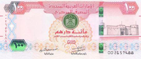 United_Arab_Emirates_CBA_100_dirhams_2018.00.00_B248a_PNL_002_657488_f.jpg