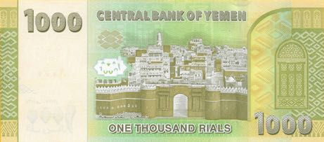 Yemen_CBY_1000_rials_2017.00.00_B130b_PNL_D-29_2158751_r.jpg