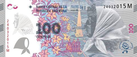 argentina_bcra_100_pesos_2015.00.00_pnl_24032015_m_f.jpg