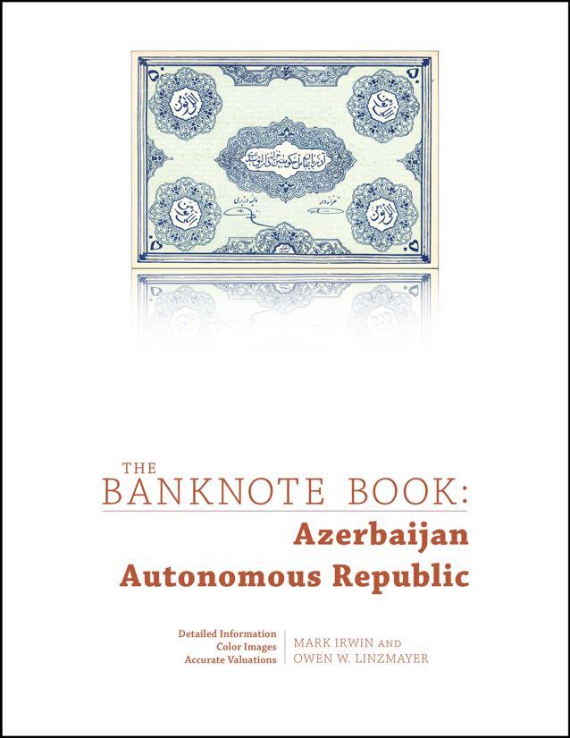 azerbaijan-autonomous-republic-cover.jpg