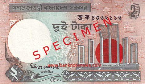 bangladesh_2_2007.00.00_p6c_f.jpg