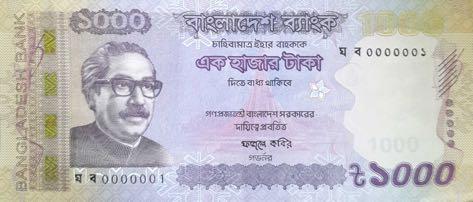 bangladesh_bb_1000_taka_2019.00.00_b354j_p59_0000001_f.jpg