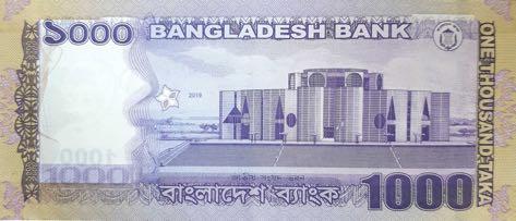bangladesh_bb_1000_taka_2019.00.00_b354j_p59_0000001_r.jpg