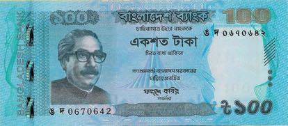 bangladesh_bb_100_taka_2018.00.00_b352j_p57_0670642_f.jpg
