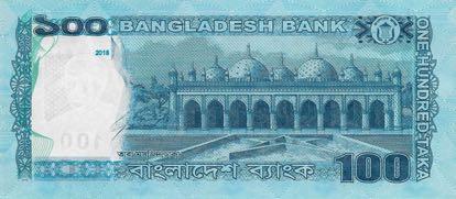 bangladesh_bb_100_taka_2018.00.00_b352j_p57_0670642_r.jpg