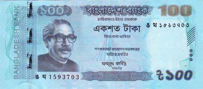 bangladesh_bb_100_taka_2019.00.00_b352k_p57_1593703_f.jpg