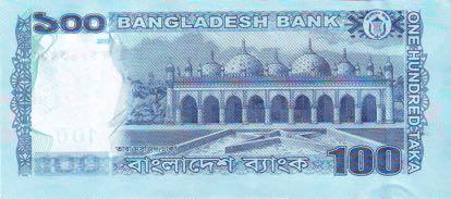 bangladesh_bb_100_taka_2019.00.00_b352k_p57_1593703_r.jpg
