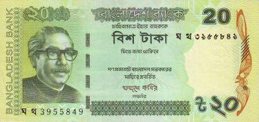 bangladesh_bb_20_taka_2018.00.00_b350.5g_p55a_3955849_f.jpg