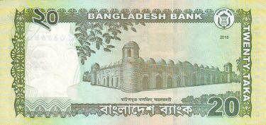 bangladesh_bb_20_taka_2018.00.00_b350.5g_p55a_3955849_r.jpg