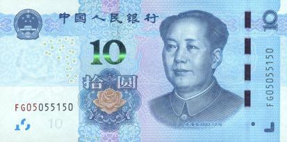 china_pbc_10_yuan_2019.00.00_b4120a_pnl_fg05_055150_f-2.jpg