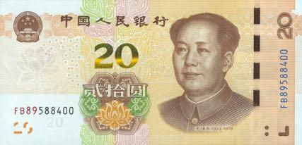china_pbc_20_yuan_2019.00.00_b4121a_pnl_fb89_588400_f.jpg