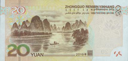 china_pbc_20_yuan_2019.00.00_b4121a_pnl_fb89_588400_r.jpg