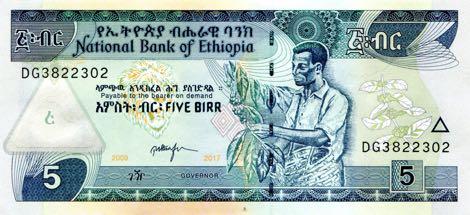 ethiopia_nbe_5_birr_2017.00.00_b331f_p47_db_3822302_f.jpg