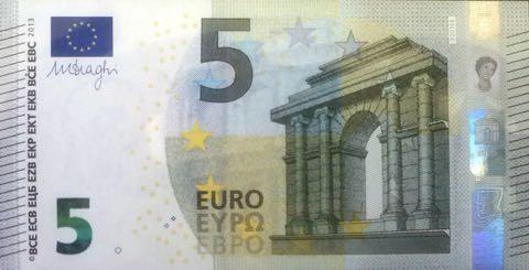 european_monetary_union_ecb_5_euros_2013.00.00_b8y3_pnl_ya_0669436217_f.jpg