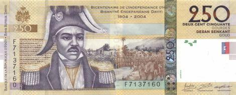 haiti_brh_250_gourdes_2016.00.00_b849g_p276_f_7137160_f.jpg