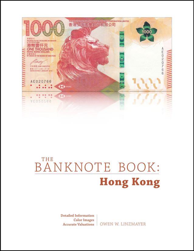 hong-kong-cover-new.jpg
