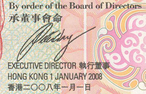 hong-kong_100_2008.01.01_p209_sig.jpg