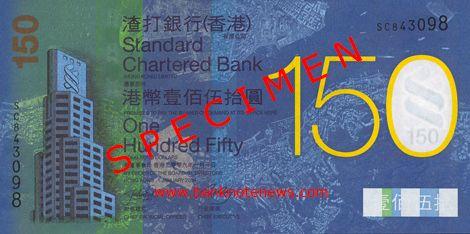 hong_kong_150_2009.01.01_f.jpg