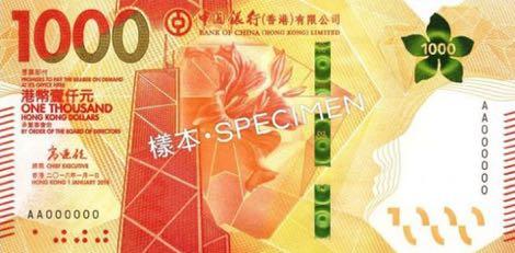 hong_kong_boc_1000_dollars_2018.01.01_b825_pnl_f.jpg