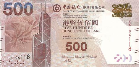 Hong Kong New Sig Date 01 07 2017 500