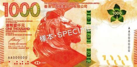 hong_kong_hsbc_1000_dollars_2018.01.01_b500_pnl_f.jpg
