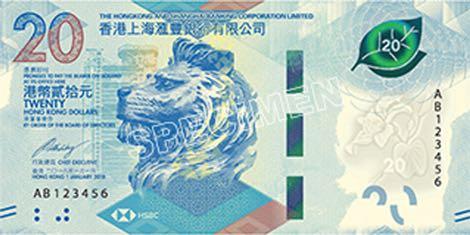 hong_kong_hsbc_20_dollars_2018.01.01_b500_pnl_f.jpg