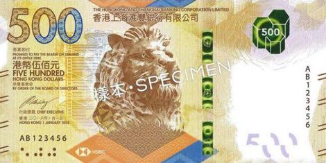 hong_kong_hsbc_500_dollars_2018.01.01_b500_pnl_f.jpg