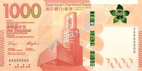 hong_kong_scb_1000_dollars_2018.01.01_b427_pnl_f.jpg