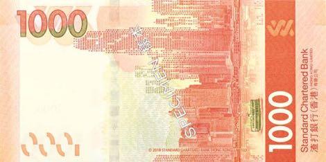 hong_kong_scb_1000_dollars_2018.01.01_b427_pnl_r.jpg